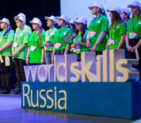 Август – время отборочных соревнований Ворлдскиллс на Чукотке