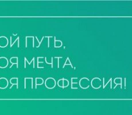 Перечень вопросов для руководителей органов исполнительной власти субъектов Российской Федерации, осуществляющих государственное управление в сфере образования, для обсуждения на индивидуальных собеседованиях с руководством Рособрнадзора