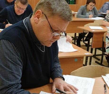 На территории Чукотского автономного округа состоялась Всероссийская акция Единый день сдачи ЕГЭ родителями»