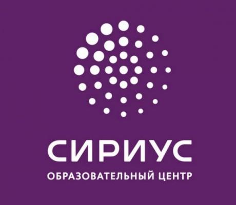Продолжается прием заявок на участие в образовательной программе «Лингвистика и русский язык» Центра «Сириус»