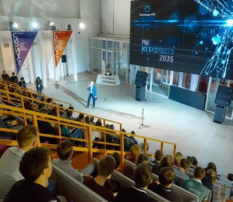 «Олимпиада Национальной технологической инициативы»