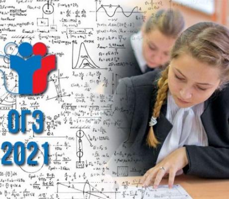 Чукотский автономный округ: на Чукотке проведены Контрольные работы для выпускников 9-х классов