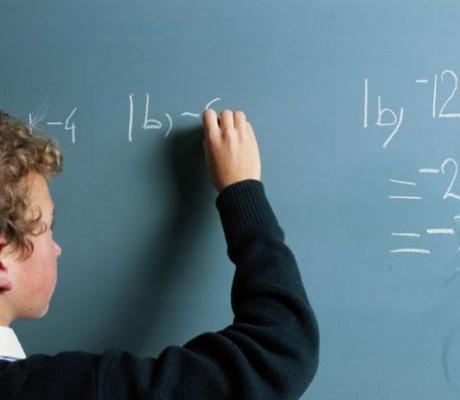 Образование — Детям