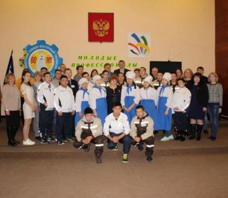 Информация о проведении III Регионального чемпионата «Молодые профессионалы» (WorldSkills Russia) в Чукотском автономном округе